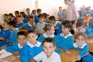 Din dersi 1. sınıftan başlasın önerisi