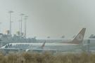 Kar yağışı uçak seferlerini zorluyor