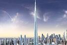 Dünyanın en yüksek binası yarın açılıyor