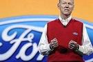 Ford bin kişiyi işe alacak
