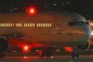 Uçak yolcusu dehşet anlarını anlattı