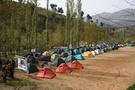 Ücretsiz yaz kampı için hazır mısınız?