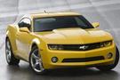 İşte yılın en iyi tasarlanan otomobili