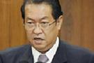 Japonya Başbakanı istifa etti