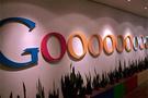 Google Marmara Depremi'ni unutmadı