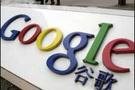 Google beyazperdeye taşınıyor