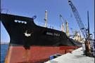 Gazze'ye yardım gemisi yola çıktı