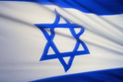 İsrail soluna yeni parti aranıyor