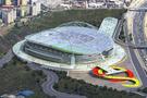 TT Arena'da güvenlik zafiyeti