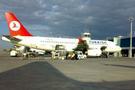 Arızalı THY uçağı Konya'dan ayrıldı