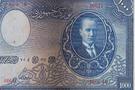 En değerli banknot sahibini arıyor!