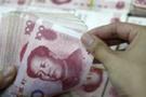 Çin'den sürpriz ticaret açığı