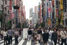 Japonyada korkunç küçülme