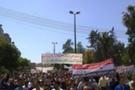 Suriye'de protestolara müdahale: 'En az 3 ölü'