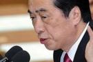 Japon başbakan güvenoyunu aldı, ama şimdilik