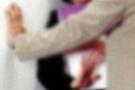 İşyerinde kadınlar cinsel taciz mağduru