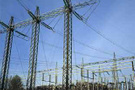 İstanbulda elektirik kesintisi