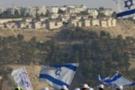 İsrail ordusu yerleşimcileri Filistinli protestoculara karşı eğitecek