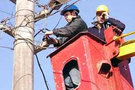 İstanbulda elektrik kesilecek