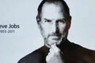Jobs'un ölüm nedeni kansere bağlı solunum durması