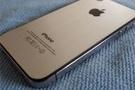 iPhone 5'ten ilk sinyal