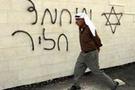 İsrail'den UNESCO'ya gönderme
