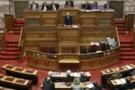Yunanistan'da milli birlik hükümeti arayışı