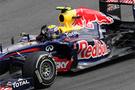 Formula'nın şampiyonu Vettel oldu