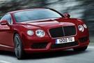 Yeni Bentley Continental GT ve GTC V8 Detroit'te!