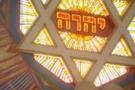 Kudüs'te yeni Yahudi yerleşim bölgesi