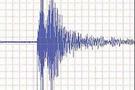 5.6 şiddetindeki deprem korkuttu
