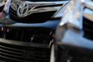 Toyota'dan müthiş kampanya