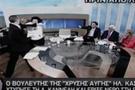 Yunan televizyonunda siyasete şiddet karıştı