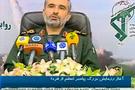 İran'dan radar üslerine karşı füze