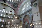 Süleymaniye Camii'de büyük rezalet