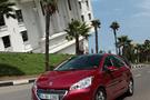 Peugeot'da sınırlı sayıda araç için avantaj