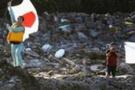 Japon eylemciler ihtilaflı adaya çıktı