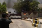 Yemen'deki saldırıda 14 kişi öldü