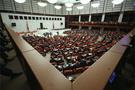 AK Parti'den komisyon sürprizi