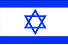 İsrail'den Türkiye'ye destek!