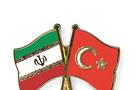 İran gazı keserse bu 3 ülke yandı
