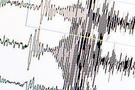 Tunceli'de korkutan şok deprem!
