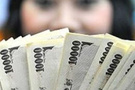Japon ekonomisine teşvik tedbirleri