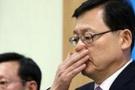 Güney Kore iki nükleer reaktörünü kapattı