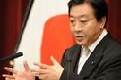 Japonya Başbakanı Noda istifa ediyor