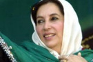 Pakistan Benazir Butto'yu anıyor