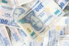 2014'te hangi memur ne kadar maaş alacak?