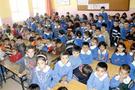 Sizce bu sınıfta kaç öğrenci var?