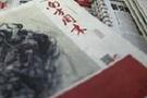 Çin gazetesinin basın özgürlüğü kavgası