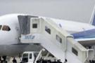 Avrupa'dan da Dreamliner uyarısı